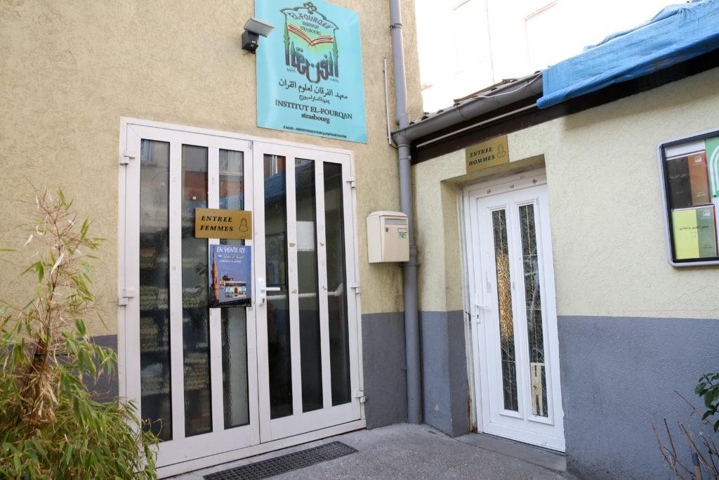 Strasbourg Islamic Centre